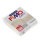 Пластика - полимерная глина 57г FIMO soft, сахар