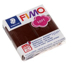 Пластика - полимерная глина FIMO soft, 57 г, шоколад
