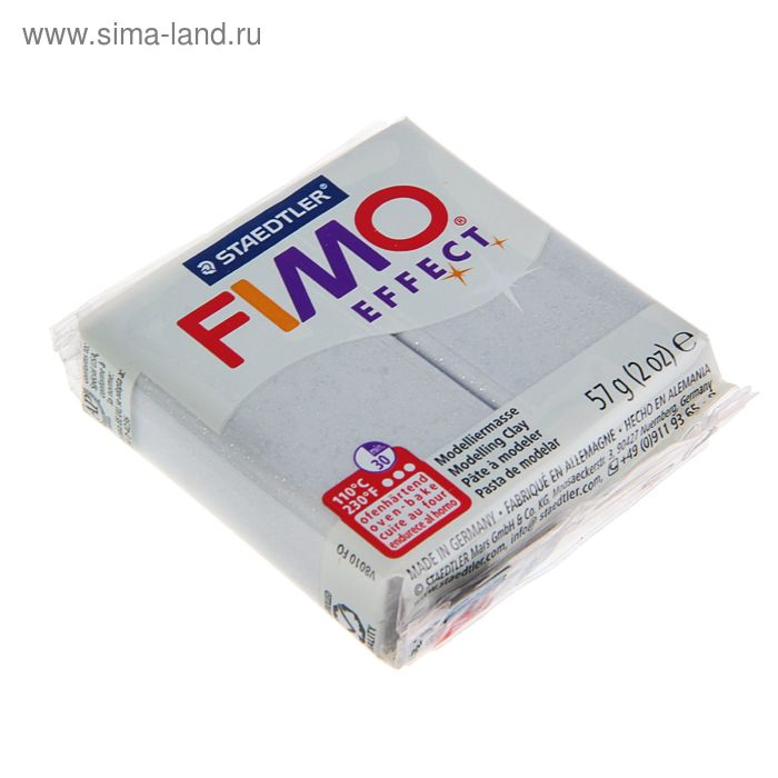 Пластика - полимерная глина 57г FIMO effect, серебряный с блестками