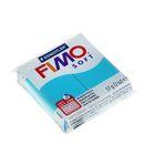 Пластика - полимерная глина 57г FIMO soft, мята
