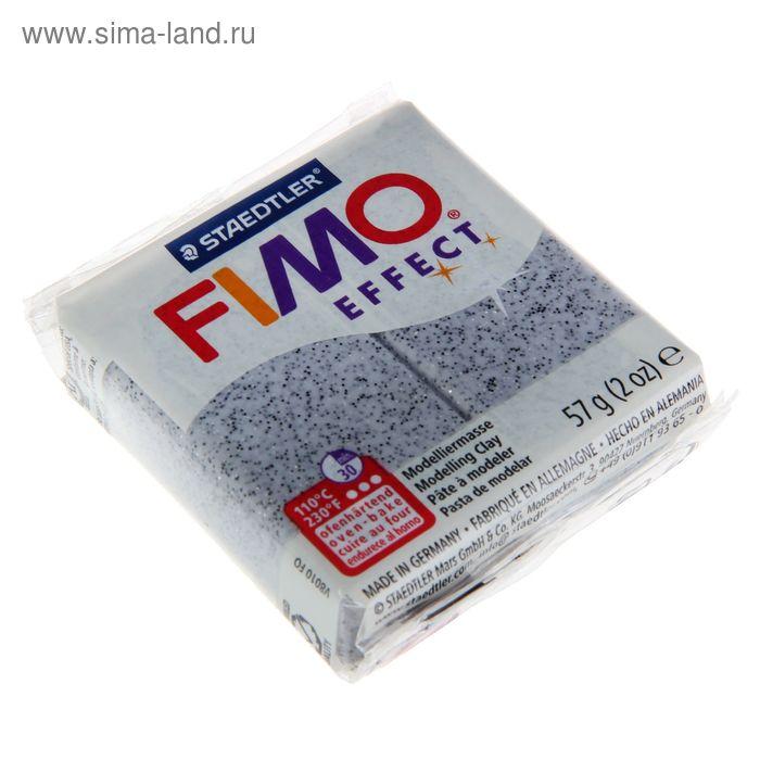 Пластика - полимерная глина 57г FIMO effect, гранит