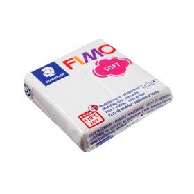 Пластика - полимерная глина FIMO soft, 57 г, белый