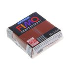 Пластика - полимерная глина 85г FIMO professional, шоколад