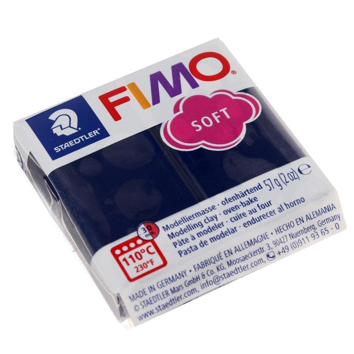 Пластика - полимерная глина 57г FIMO soft, королевский синий