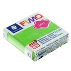 Пластика - полимерная глина 57г FIMO soft, зелёное яблоко