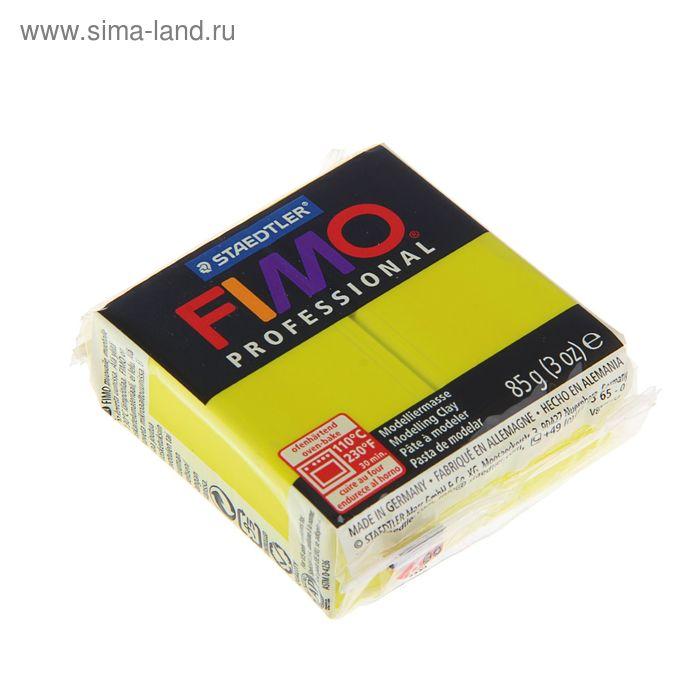Пластика - полимерная глина 85г FIMO professional, желтый