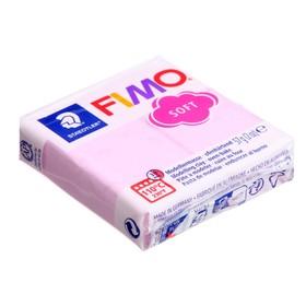 Пластика - полимерная глина FIMO effect, 57 г, пастельно-розовый