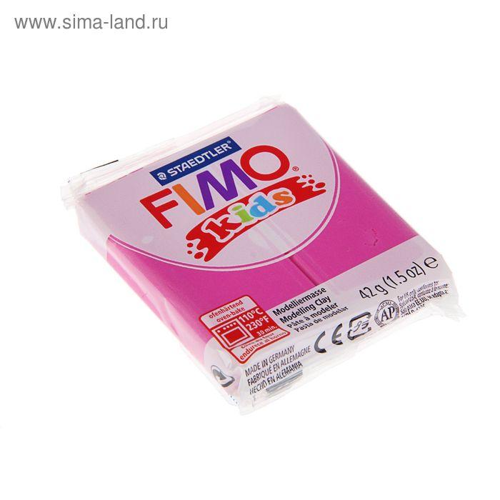 Пластика - полимерная глина для детей 42г FIMO kids, розовый