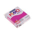 Пластика - полимерная глина 57г FIMO soft, фиолетовый