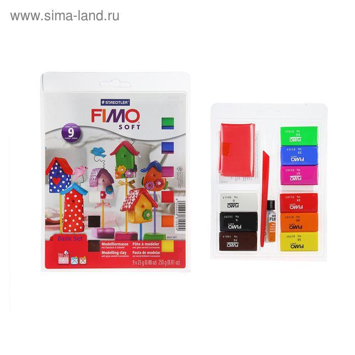 Набор Пластика - полимерная глина 9 по 25г FIMO soft, половинчатые блоки