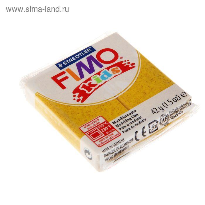 Пластика - полимерная глина для детей 42г FIMO kids, блестящий золотой