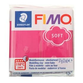 Пластика - полимерная глина FIMO soft, 57 г, малиновый