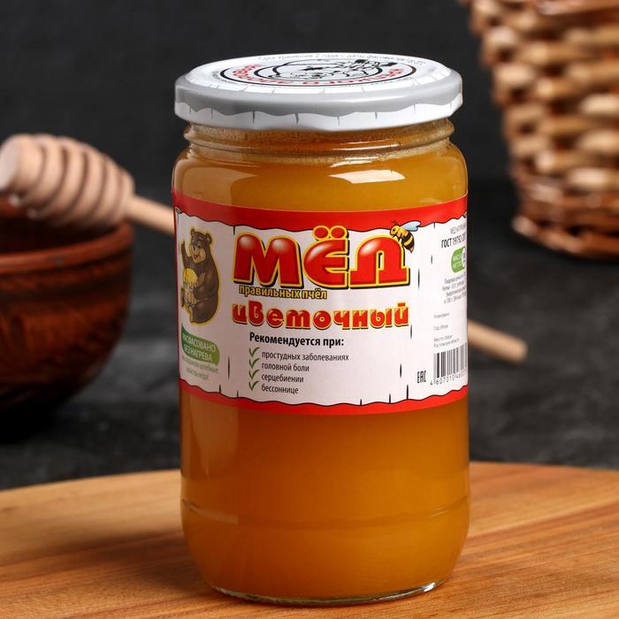 """Медовая компания """"Мёд правильных пчёл"""" цветочный, стеклянная банка, 500 гр."""