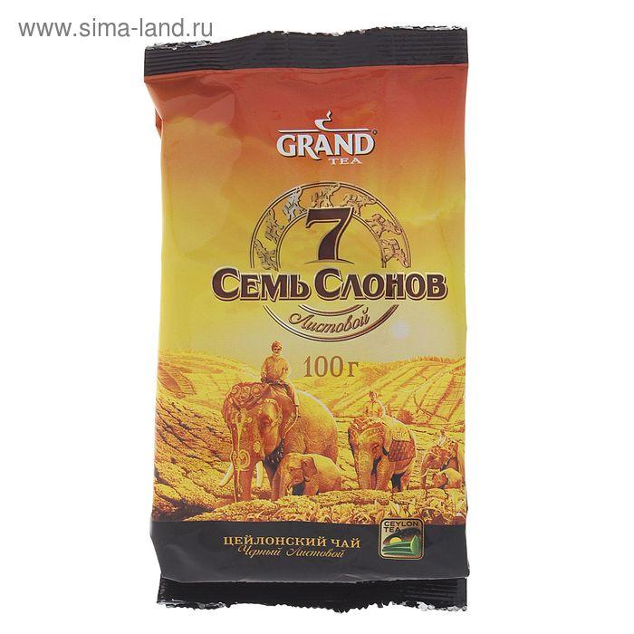 """Чай черный Grand """"Семь Слонов"""", листовой, 100 г"""