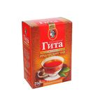"""Чай черный """"Принцесса Гита"""" традиционный, листовой, 250 г"""
