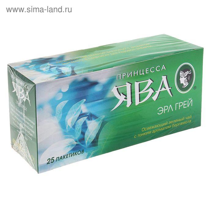 """Чай зеленый """"Принцесса Ява"""", бергамот, 25 пакетиков*1,5 г"""