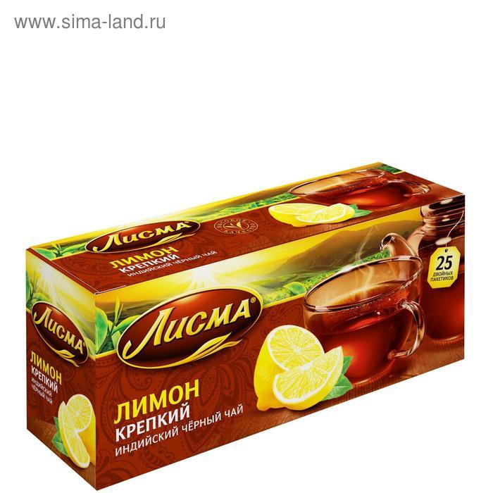 """Чай черный """"Лисма"""", крепкий, лимон, 25 пакетиков*1,5 г"""