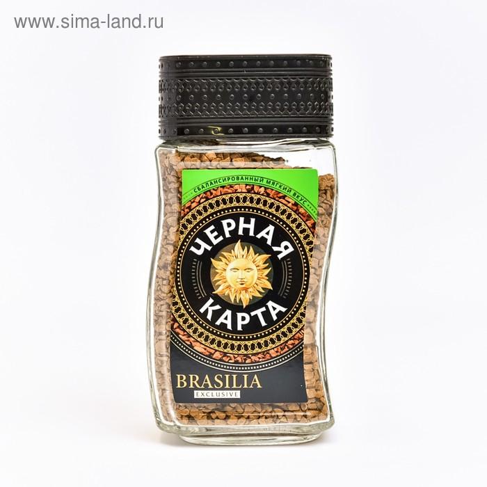 """Кофе """"Черная Карта"""", Exclusive Brasilia, натуральный, сублимированный, 95 г"""
