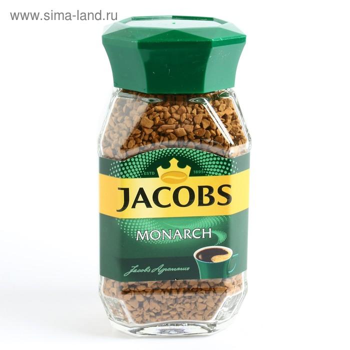 Кофе Jacobs Monarch, натуральный растворимый, сублимированный, 47,5 г