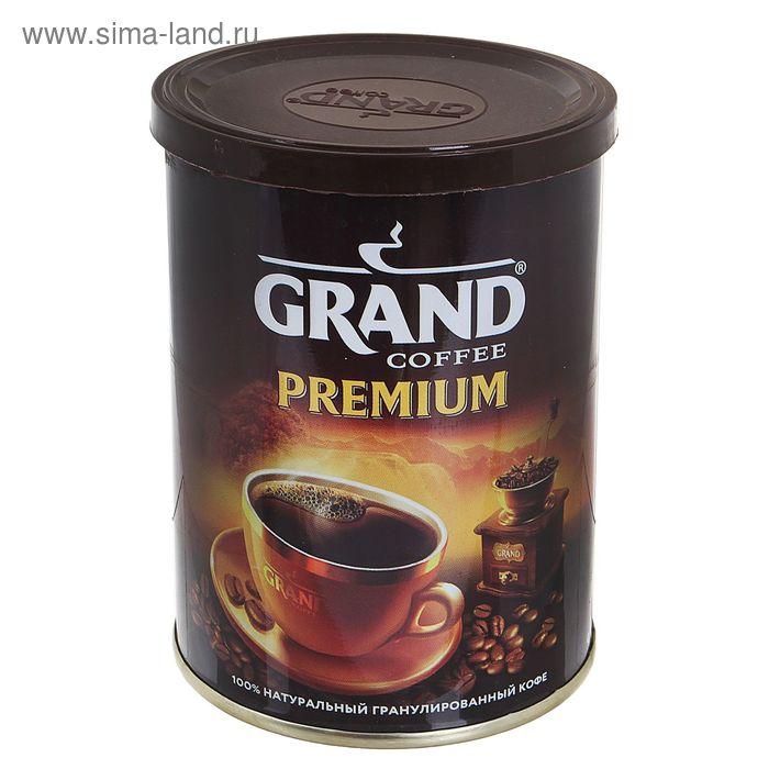 Кофе Grand Premium, гранулированный, 100 г