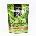Кофе Jardin Guatemala Atitlan, натуральный, растворимый, 75 г