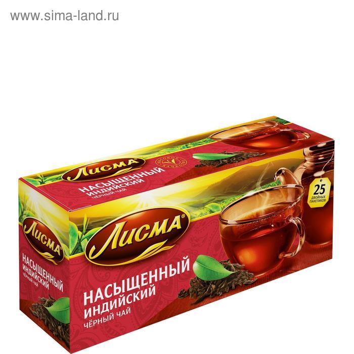 """Чай черный """"Лисма"""", насыщенный, 25 пакетиков*2 г"""