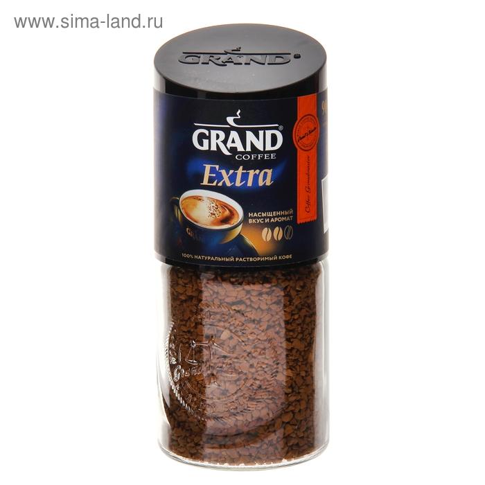 Кофе Grand Extra, натуральный растворимый, 90 г