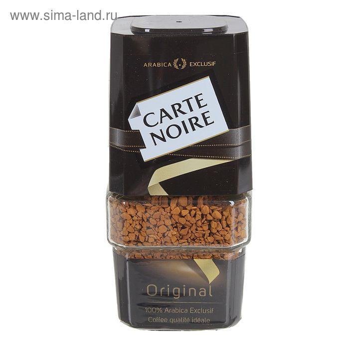Кофе Carte Noire, натуральный, сублимированный, 47,5 г