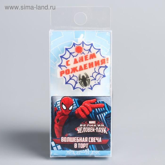 """Свеча в торт мини """"С днем рождения"""", Человек-Паук"""