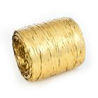 Рафия однотонная, метализированная, золотая, 200 м