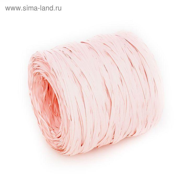 Рафия однотонная, бледно розовая, 200 м