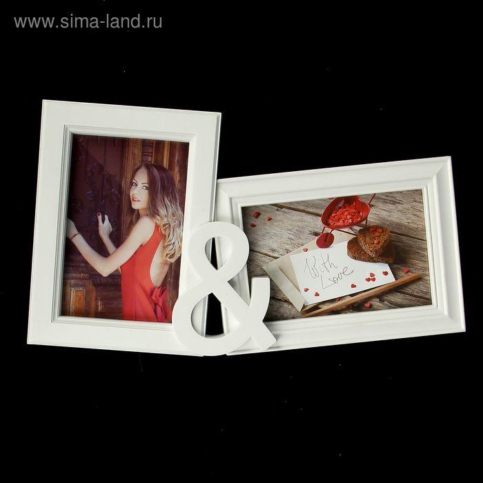 "Фоторамка ""Союз"" на 2 фото 10х15 см, белая"