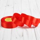 Лента атласная, 25 мм, 35 м, цвет красный