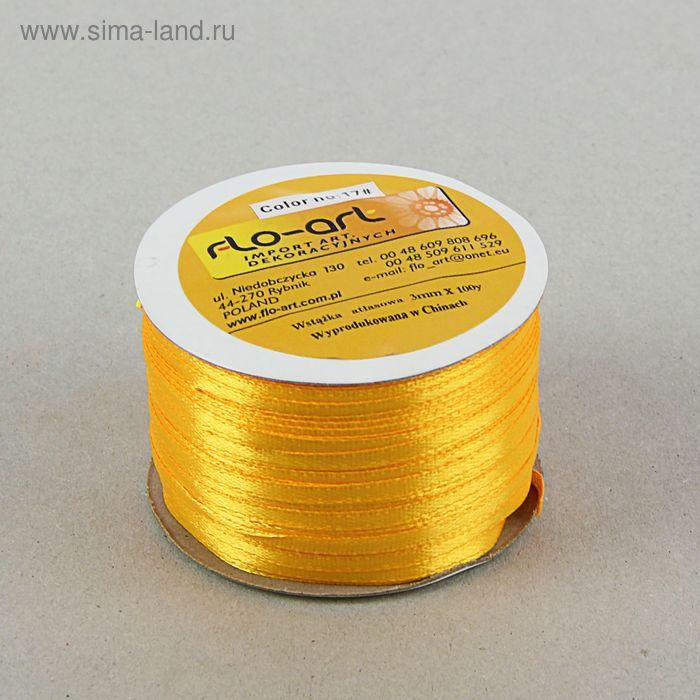 Лента атласная 3мм*100м ярко-желтый