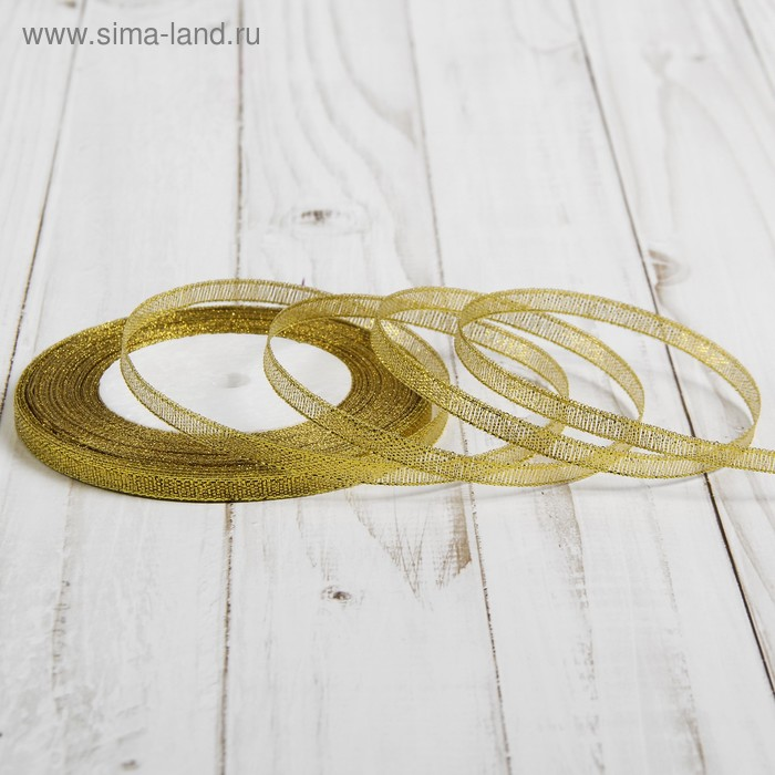 Лента парчовая, 6мм, 30м, цвет золотой