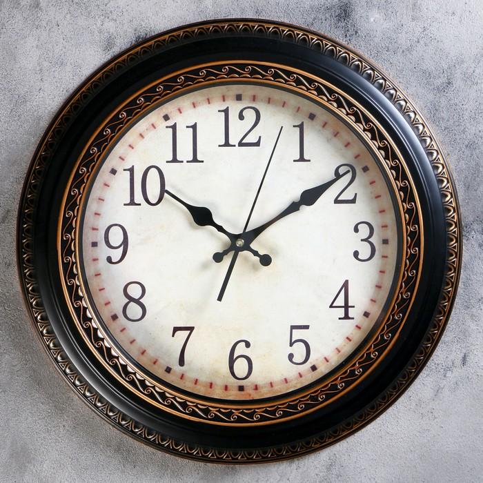 """Часы настенные, серия: Классика, """"Джулия"""", d=40 см, - фото 7931143"""