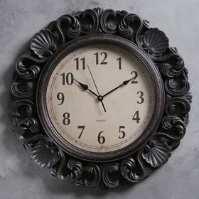 """Часы настенные, серия: Интерьер, """"Лаура"""", d=55 см"""