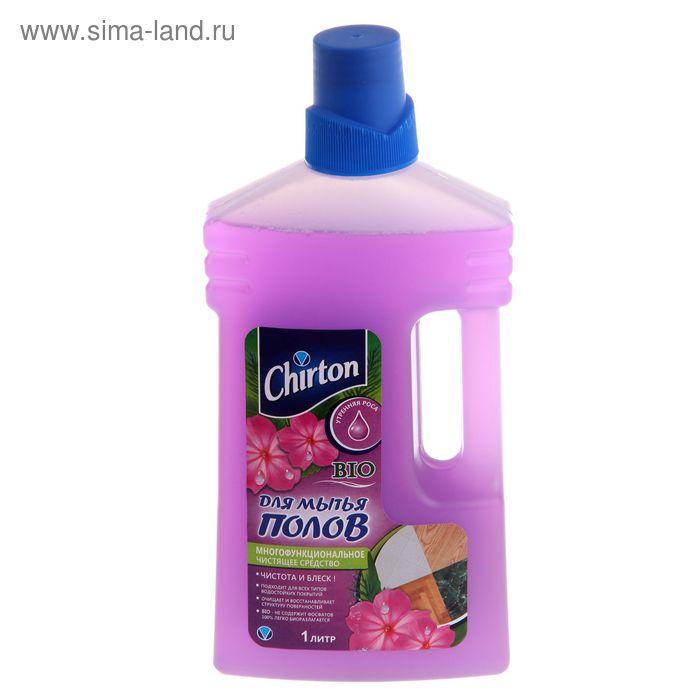 """Средство чистящее для мытья полов Chirton """"Утренняя роса"""" 1000мл"""
