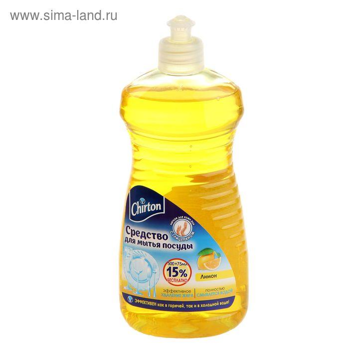 "Средство для мытья посуды Chirton ""Лимон"" 500мл+75мл"