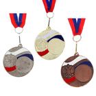 Медаль призовая 024 сер