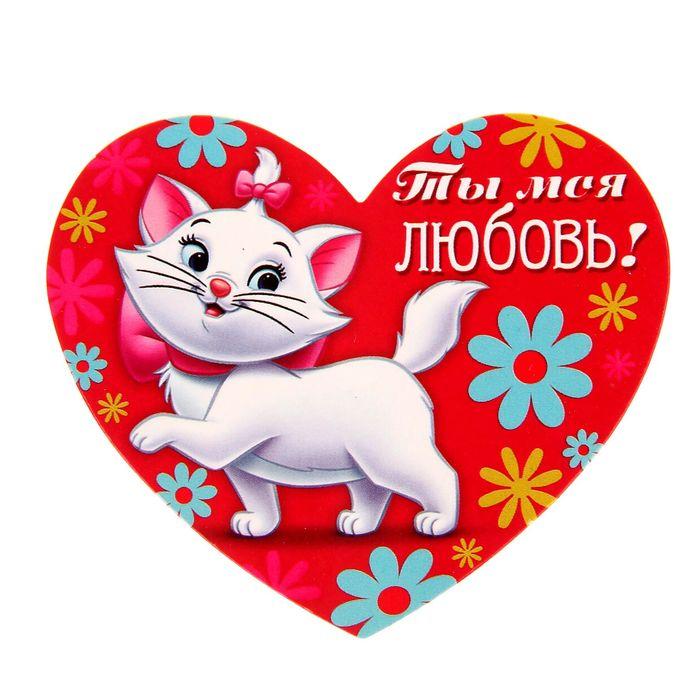 Открытка моя любовь, февраля днем