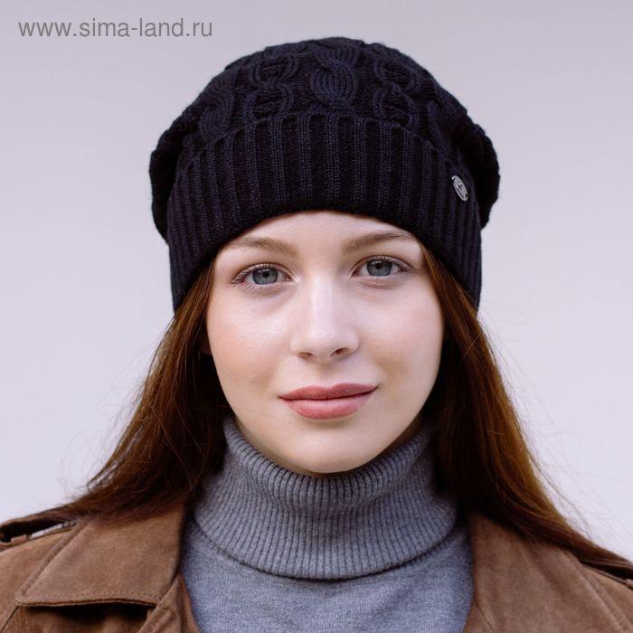 """Шапка женская зимняя """"ЮТТА"""", размер 58, цвет черный 150870"""