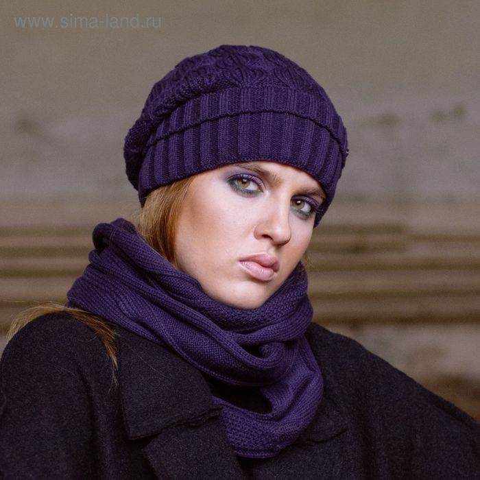 "Шапка женская зимняя""ЭЛАДА 2"", размер 58, цвет тёмно-сиреневый 407071"