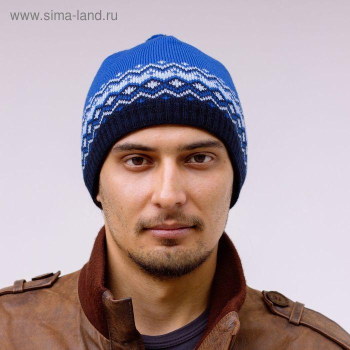 """Шапка мужская зимняя """"СТЕП 2"""", размер 56-58, цвет синий/голубой 312054"""