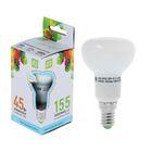 Лампа светодиодная направленного света ASD LED-R50-standard, R50, Е14, 5 Вт, 4000 К