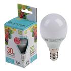 """Лампа светодиодная ASD, G45, 3.5 Вт, Е14, 210-240 В, 4000 К, дневной белый, """"шар"""""""