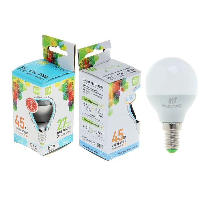 Лампа светодиодная ASD, G45, 5 Вт, Е14, 450 Лм, 4000 К, дневной белый