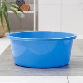 Таз круглый ТД Ангора «Кливия», 20 л, цвет синий