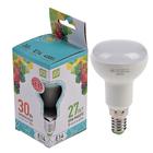 Лампа светодиодная направленного света ASD, R50, 3 Вт, Е14, 230 В, 4000 К