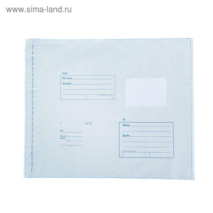 Пакет пластиковый почтовый 320х355 мм №6